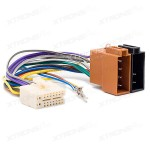 Car DVD Player Power Loom Radio Cable Wiring Harness for Clarion