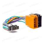 Car DVD Player Power Loom Radio Cable Wiring Harness for LG / TCC