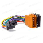 Car DVD Player Power Loom Radio Cable Wiring Harness for Pioneer DEH P series