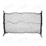 Universal 105 x 60cm Rear Car Trunk Elastic Storage Mesh Net Organizer
