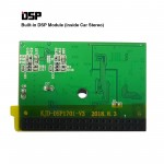 DSP Module for PA PB PQ PBX Series with Android 8.1 and above
